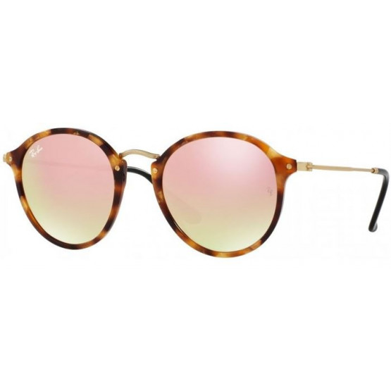 Gafas Rayban Round/Classic Sportted Brown Havana